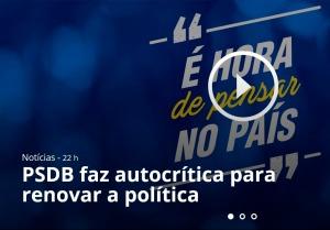 Ilustração do PSDB sobre o programa que fez autocrítica sobre a política do partido